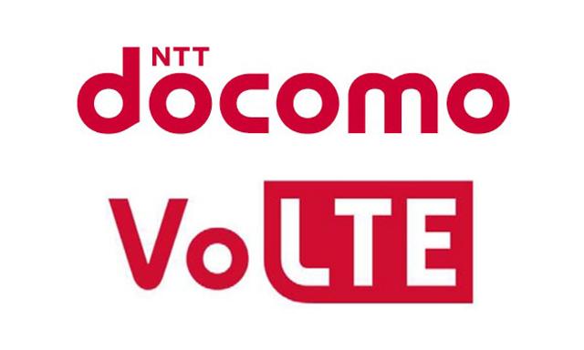 ドコモがはじめる「VoLTE」って一体なんなの?