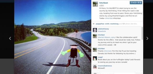 この夏、ロボットがカナダをヒッチハイク旅行する