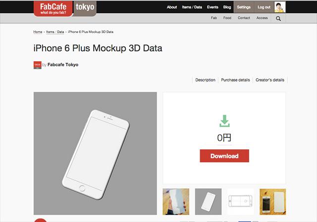 20140911_iphone6plusmock5.jpg