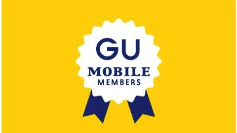 会員登録がものすごく速い『ジーユー』アプリなら買い物がもっとスッキリになるよ