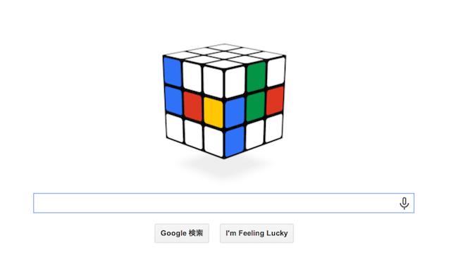 本日のgoogleアニバーサリーロゴはプレイ可能なルービックキューブ