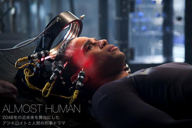 ロボットに感情は必要なのか? アンドロイド研究の第一人者に聞いた