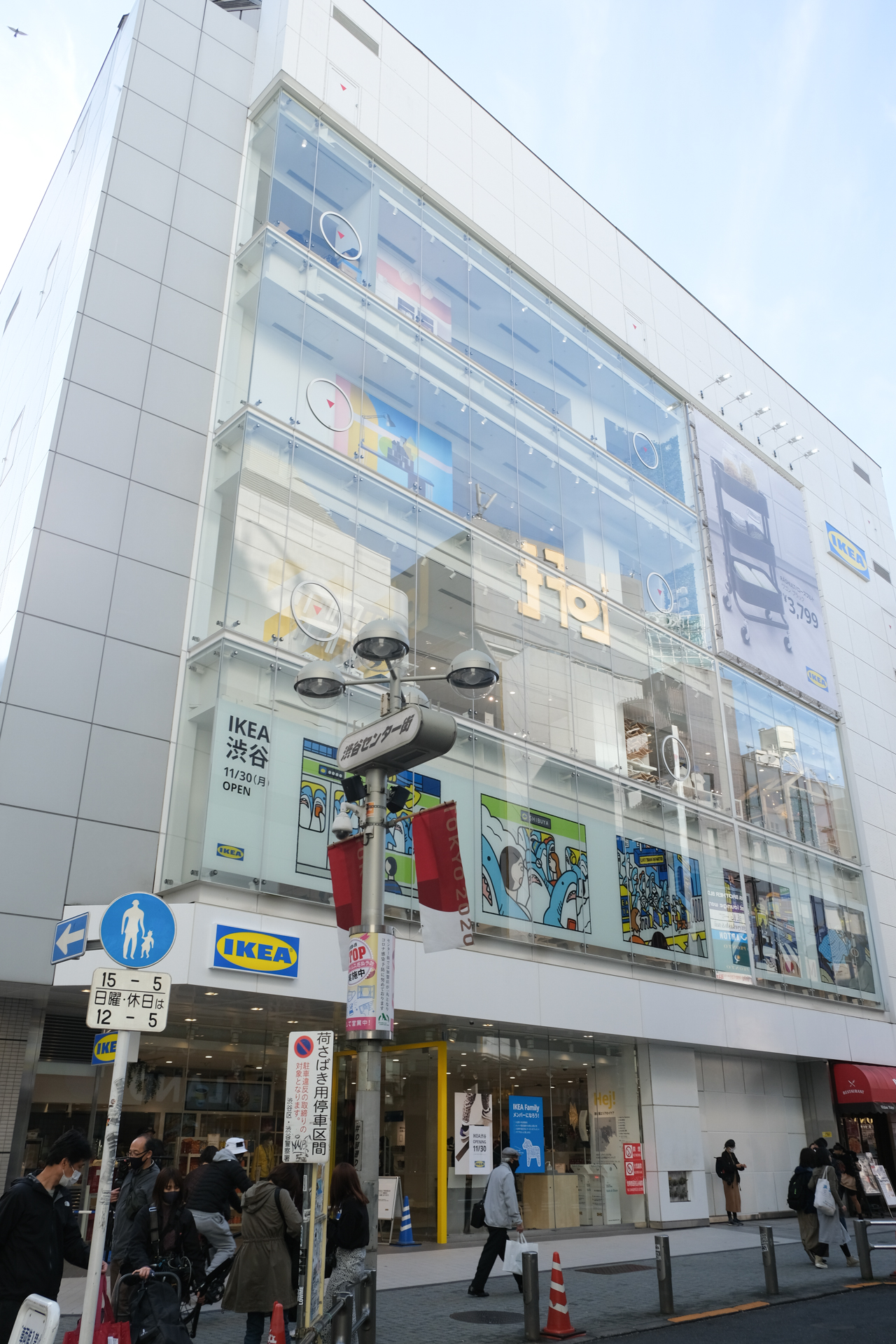渋谷 ikea 【IKEA渋谷オープン】渋谷限定商品とグルメを現地ルポ〜世界のイケアで初のチェックポイントはここ!〜
