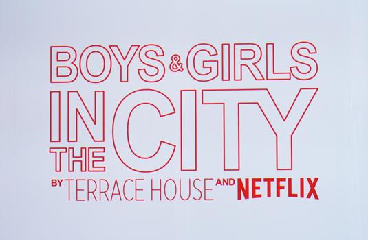 Netflix 9 2 1 glitty for Terrace house netflix
