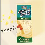 忙しい朝も美肌度アゲる! 「アーモンドミルク」をストックせよ