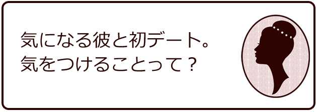 150504_propose.jpg
