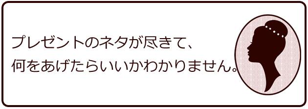 150609_propose2.jpg