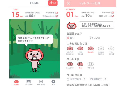 20150931_nikibu_ap1.jpg