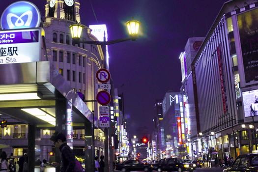 20160606_calcon_tokyo.jpg