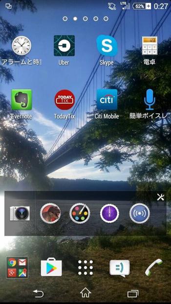 20161006_smartphone05.jpg