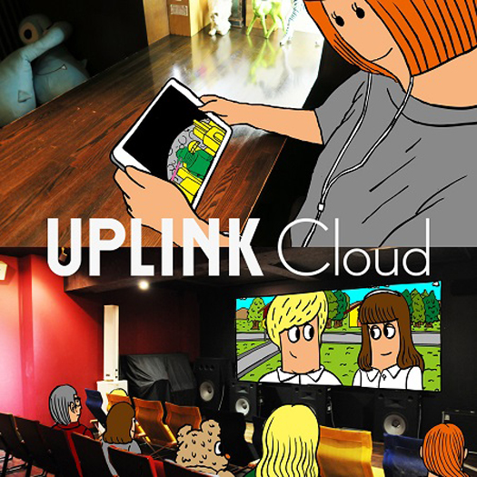 1611104uplink_cloud_2.jpg