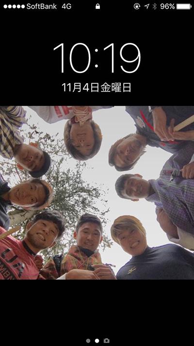 20161120_smartphone02.jpg