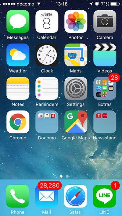 20161204_smartphone03.png