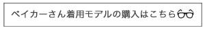 161221zoff_shop_2.jpg