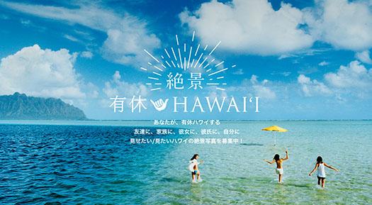 20161221_hawaii_05.jpg