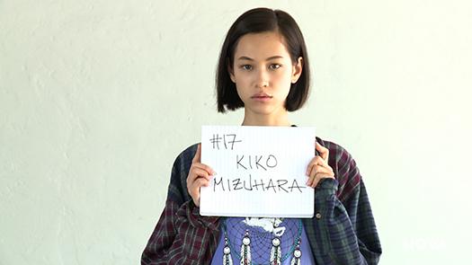 20170117_kikomizuhara_03.jpg