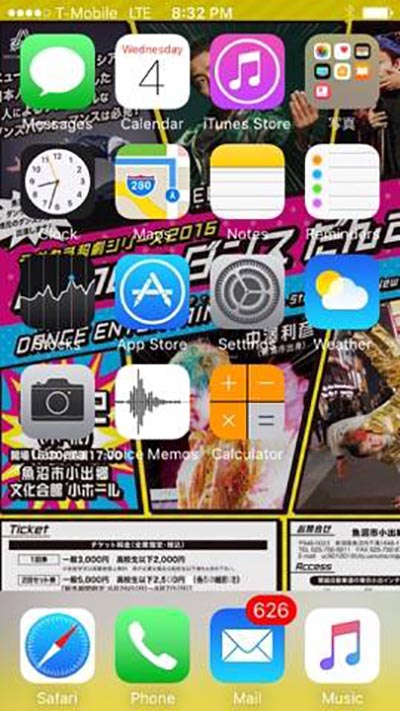 20170129_smartphone03.jpg
