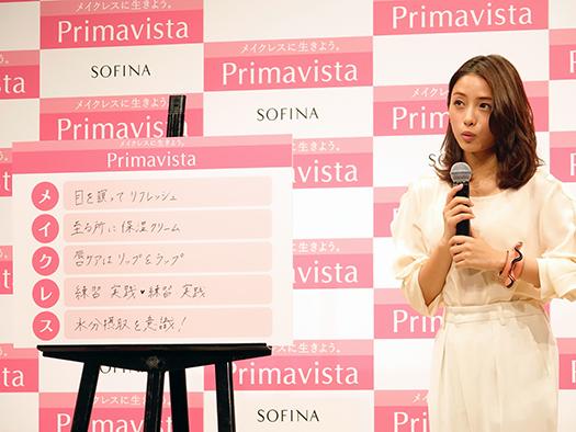 20170209_ishiharasatomi01.jpg