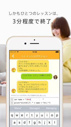 20170308_apple_01.jpg