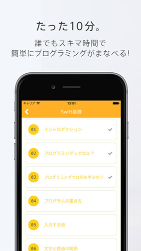 20170308_apple_02.jpg