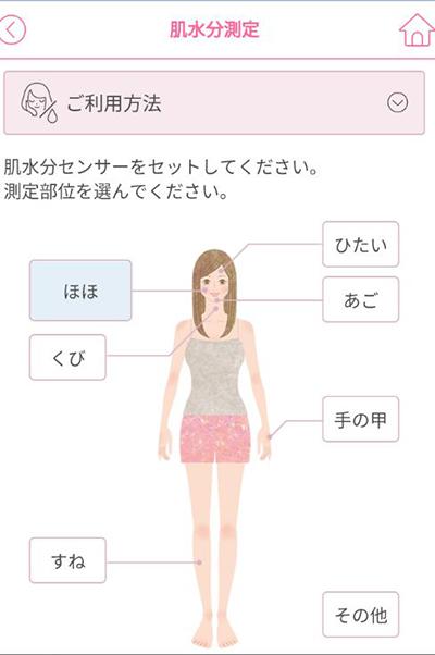 20170414_skin5.jpg