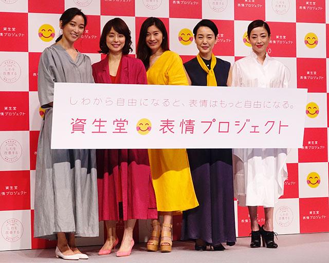 20170420_shiseido04.jpg