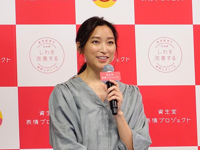 20170420_shiseido1.jpg