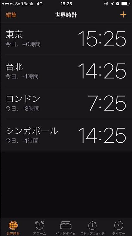 20170521_smartphone04.jpg