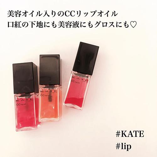 20170623_kate_02.jpg