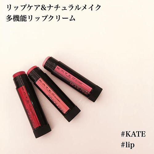 20170623_kate_03.jpg