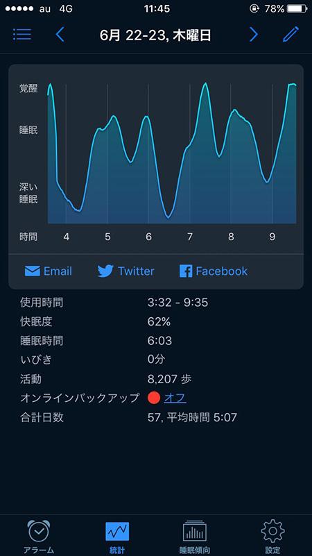 20170702_smartphone8.jpg