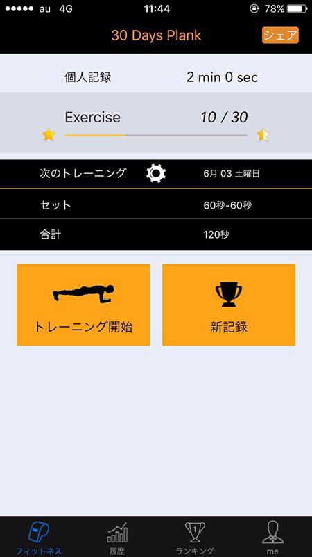 20170702_smartphone9.jpg