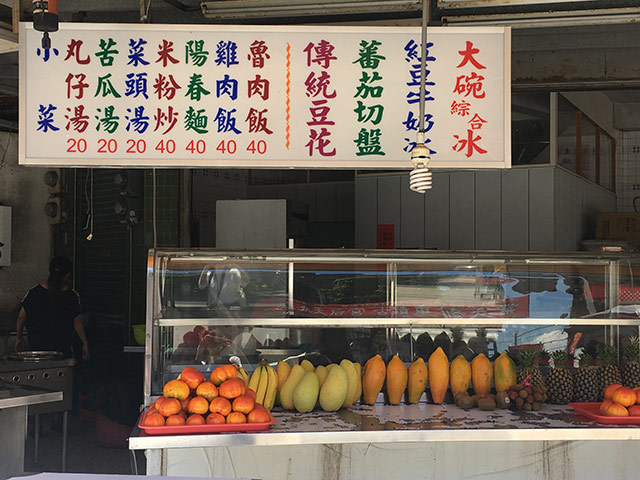 20170705_taiwan8.jpg