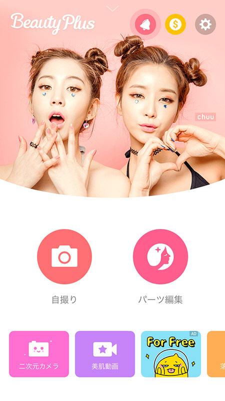 20170806_smart11.jpg