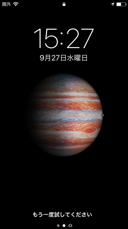 20171001_smartphone7.jpg