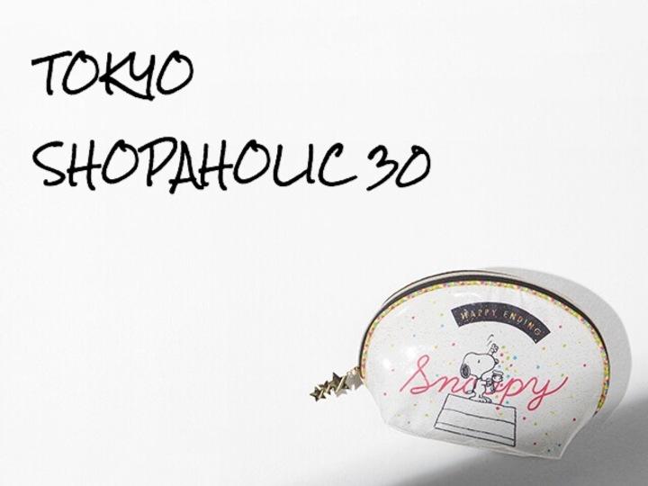 360度かわいい。スヌーピーの世界を堪能できるメイクポーチ #20