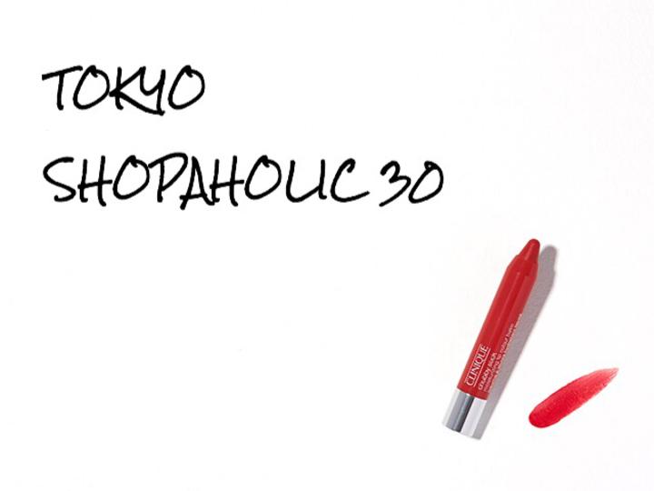 唇のきわまでスイスイ描ける。クレヨンタイプの赤リップ #16