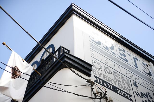 20171204_papuriko05.jpg
