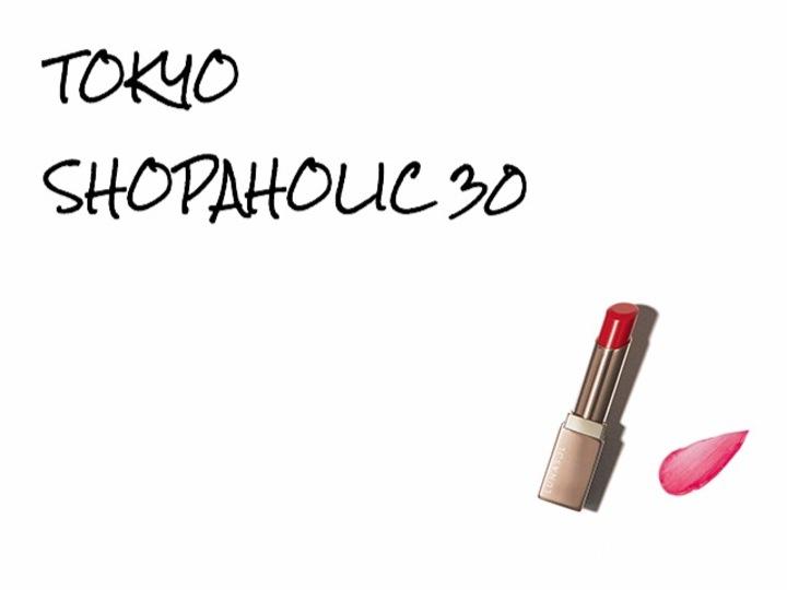 少女の唇みたいに愛らしく色づく、ルナソルの赤リップ #21