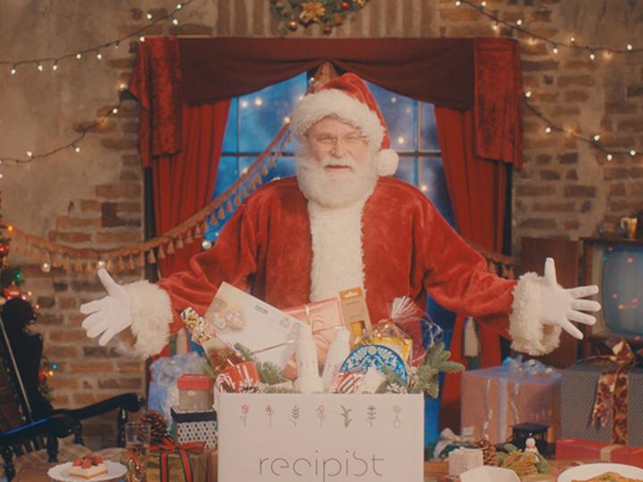 今年はコモリークリスマス! おこもりを充実させるプレゼント当たるかも。プロジェクターも入ってる