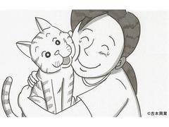 鉄拳さんのパラパラ漫画、これまた泣ける。自分を見つめ直したくなった