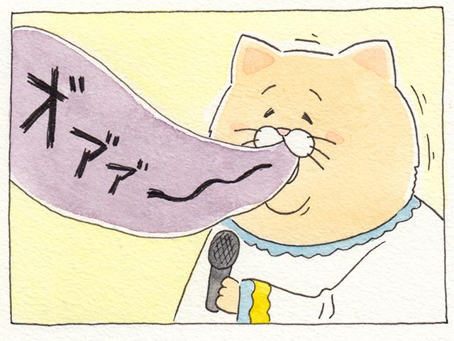 20171231_nekonohii04.jpg