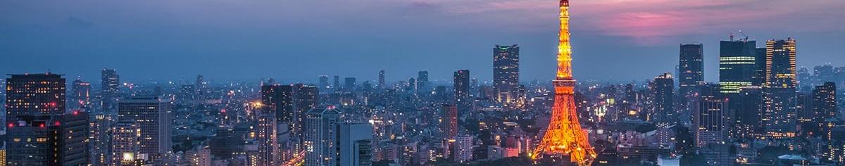 東京コスメ