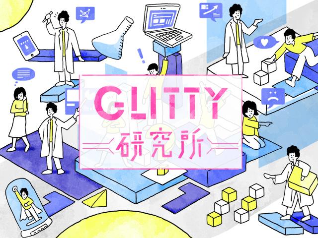 glitty-labo
