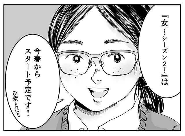 20190322_positive4