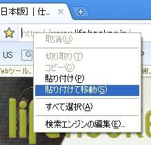 080910chrome1.jpg