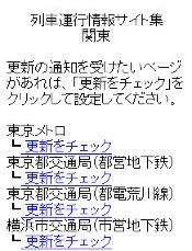 080918mailpia01.jpg