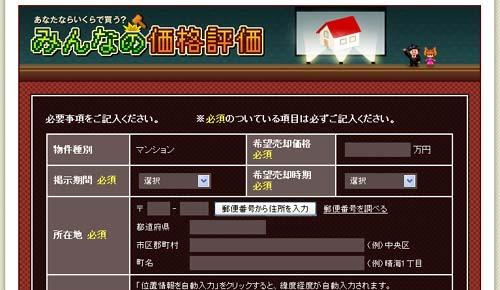 080925hyoka2.jpg