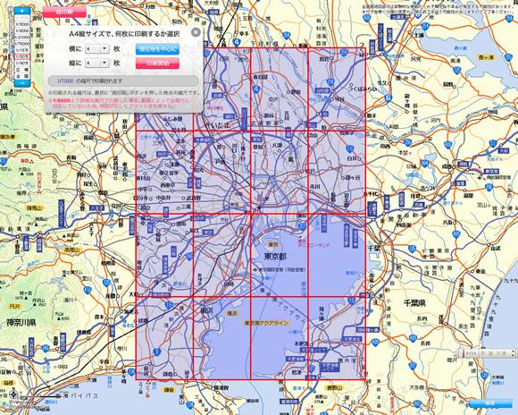 超デカ地図が印刷できるマピオンの超印刷 ライフハッカー