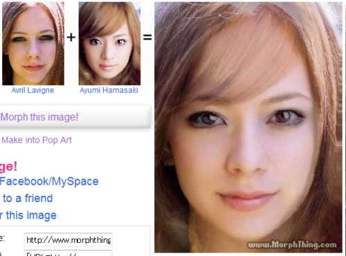 081217Ayumi-Hamasaki-and-Avril-Lavigne2.jpeg